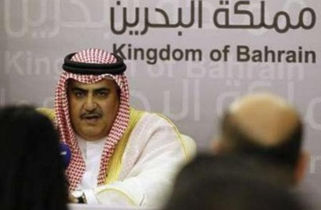 Bahrain has a population of 1.3 million people and an economy worth $30 billion