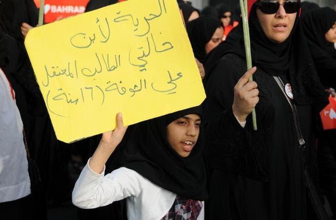 Protestors in Bahrain call for the release of Ali Al Shofa (Twitter)