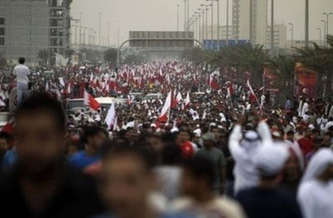 Bahrain rally
