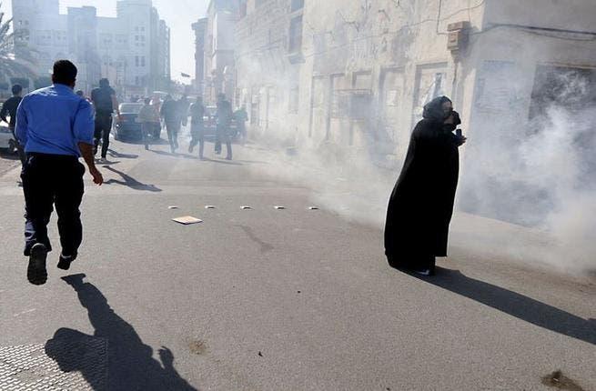 Bahrain protest