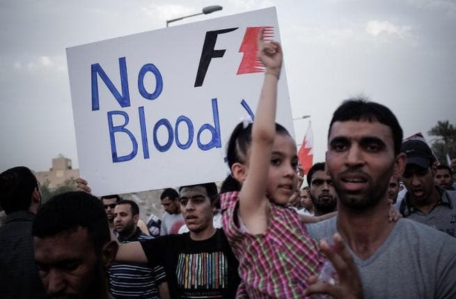Protestors in Bahrain attend a demonstration ahead of the Bahrain F1 Grand Prix (AFP/ Mohammed Al-Sheikh)