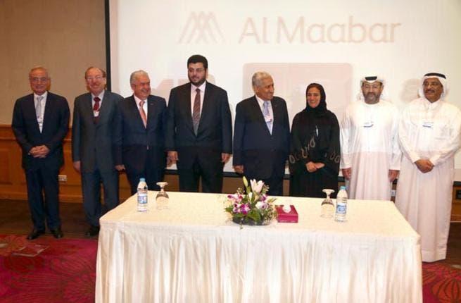 Photo courtesy of Al Maabar International Investments
