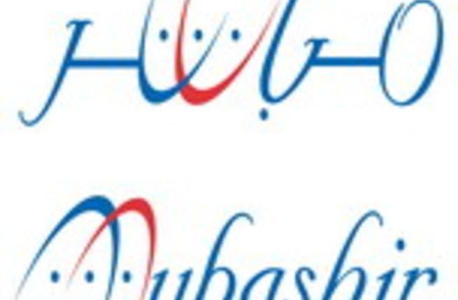 Etisalat Signs First 3g Roaming Agreement Al Bawaba