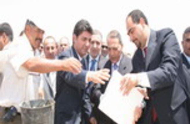 Under The Patronage Of Prime Minister Dr Maarouf Al Bakhit And Presence Sheikh Bahaa Rafik Hariri Chairman Abdali Investment Development