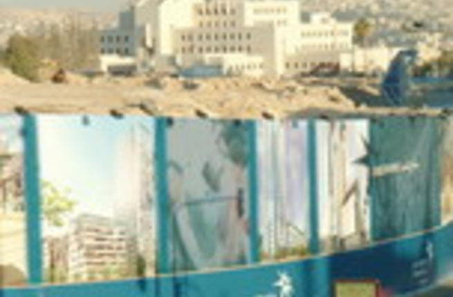 On November The Third City Of Amman Witnessed Unveiling Countrys Largest Construction Site Fence Monumental Abdali Wall Gracing