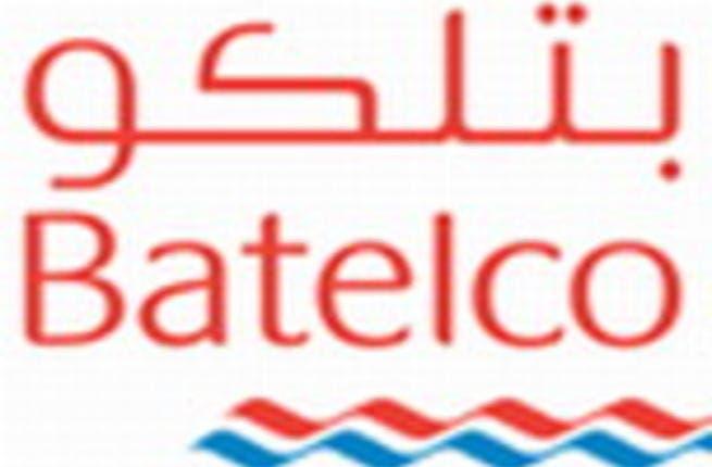 Batelco Signs Gprs Mms Roaming Agreement With Saudi Arabia Al Bawaba