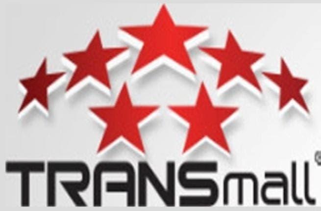 TRANSMALL