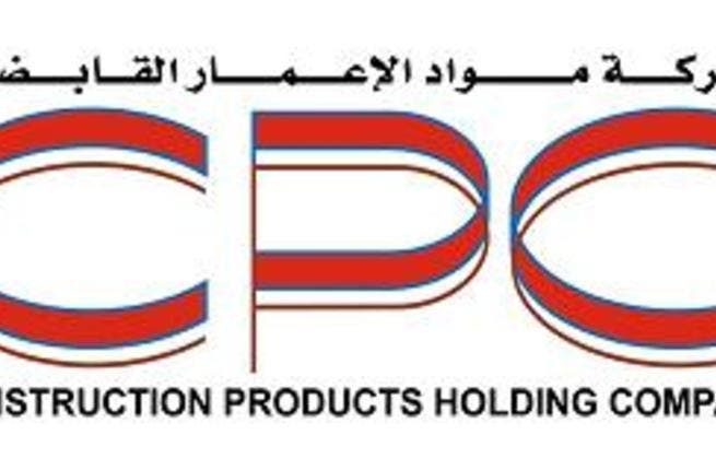 Construction Products Holding Company