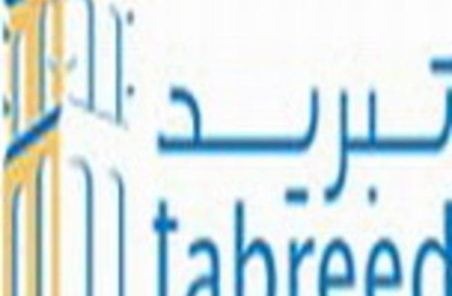 Abdali Investment And Development Psc Tabreed Holding Announced Today The Formation Of A 50 Partnership To Set Up New Private Share Company