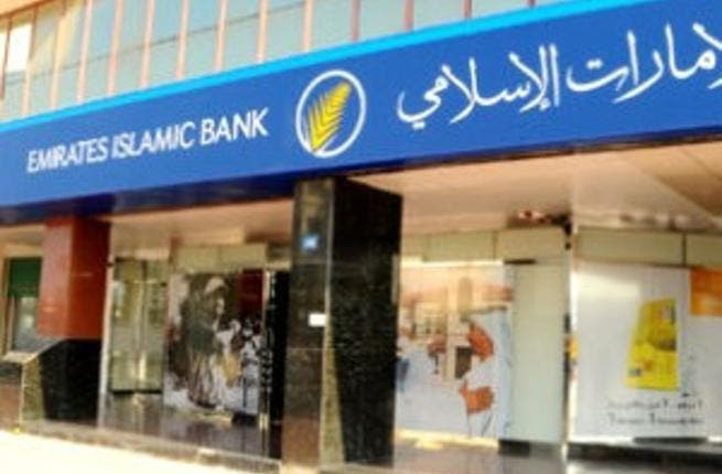 A branch of Emirates Islamic Bank