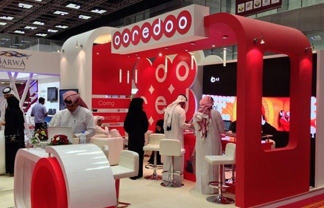 Ooredoo business plan