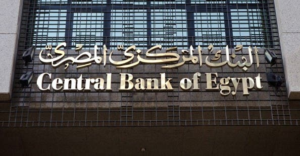 Egypt central bank says Thursday forex auction for sale of $mn - Egypt Independent