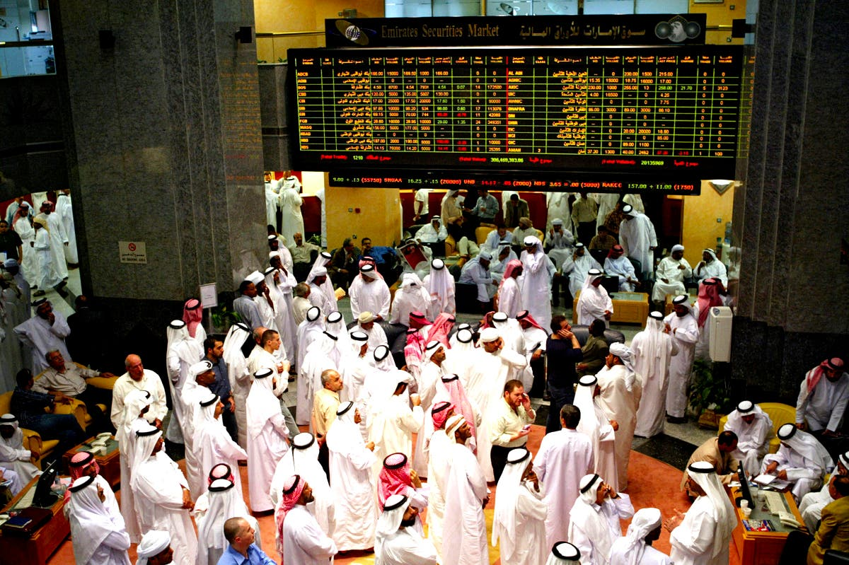 """financial market on uae The uae has come a long way in the development of its financial markets over the past several decades capital market development has become even more important in the new """"lower-for-longer"""" oil price environment to diversify sources of funding for governments and firms and to support economic growth and diversification the."""