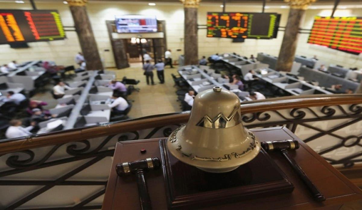 Egyptian Media Company plans $113M IPO : Al Bawaba