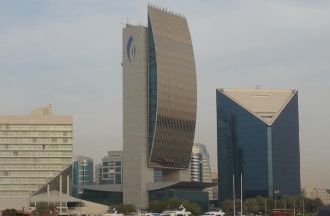 The offices of the National Bank of Dubai