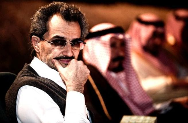 Not rich enough for you? Prince Alwaleed Bin Talal is not about to let Forbes get fresh with him!