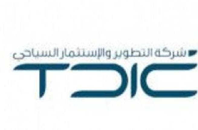 TDIC Appointed