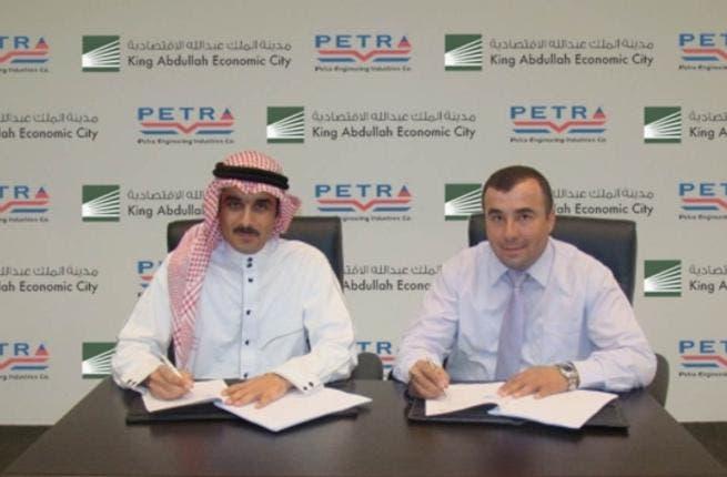 Saudi Petra Engineering Company