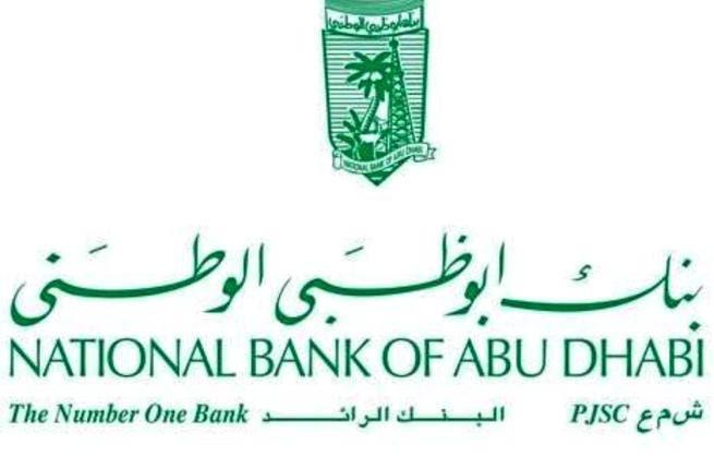 National Bank of Abu Dhabi