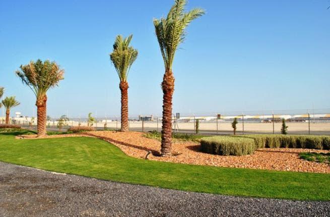 Bahrain International Investment Park