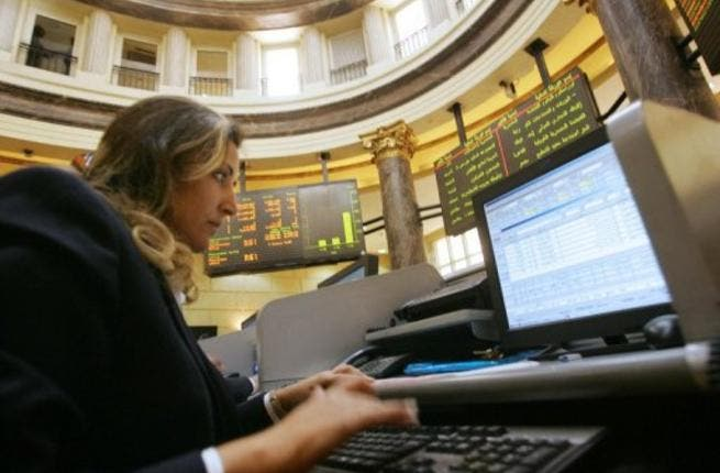 Egypt bourse is closed