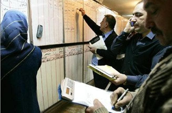Foreign investors are withdrawing their investments from the Arab markets due to the recent unrest
