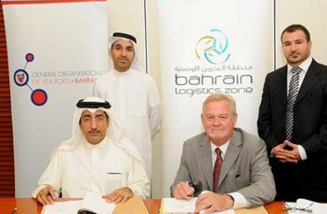 Bahrain Logistics Zone