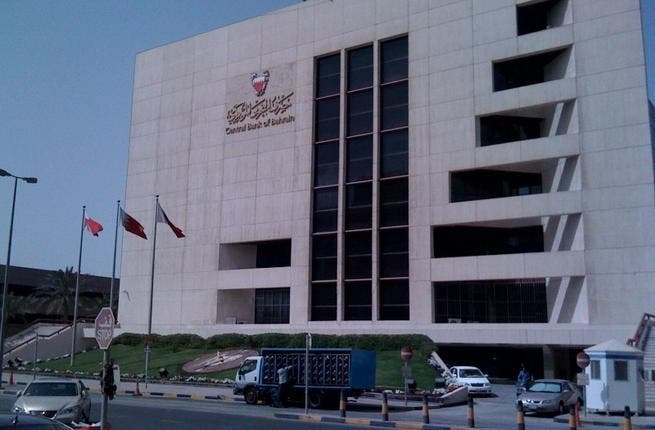 Central Bank of Bahrain