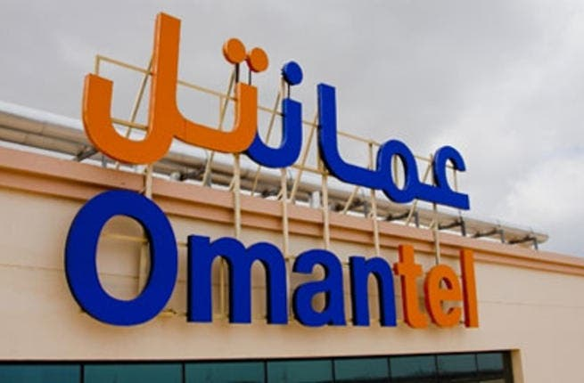 Omantel will offer redundant routed capacity with superior quality and the lowest latency