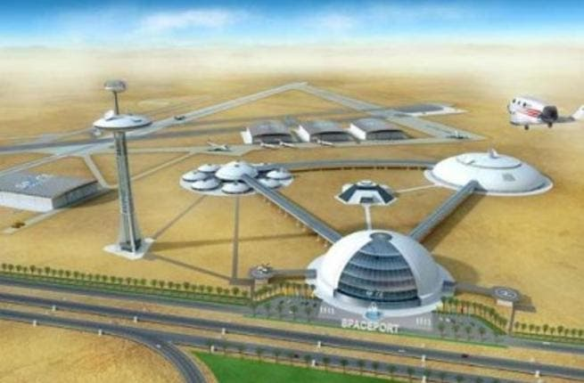 Abu Dhabi is poised to make huge yields from the location of the company's second spaceport in the capital of the UAE