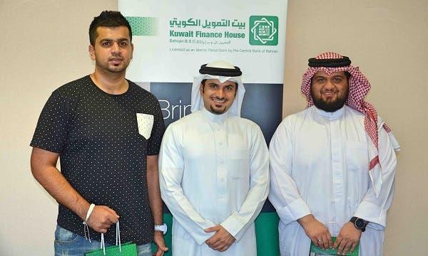 بيت التمويل الكويتي – البحرين يُعلن عن أسماء الدفعة الأخيرة من الفائزين بجهاز iPhone X    البوابة