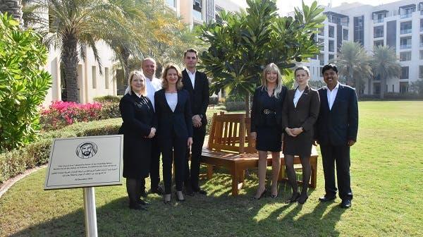 زراعة شجرة زايد في فندق بارك حياة أبو ظبي   البوابة
