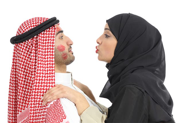 Dating rituals in the middle east