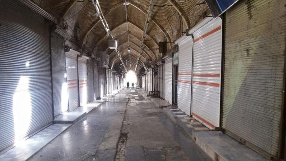 إضراب عام بالمدن الكردية في إيران