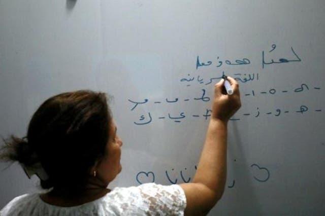 المدرسة سميرة حنا في مدرسة في مدينة القامشلي في شمال شرق سوريا
