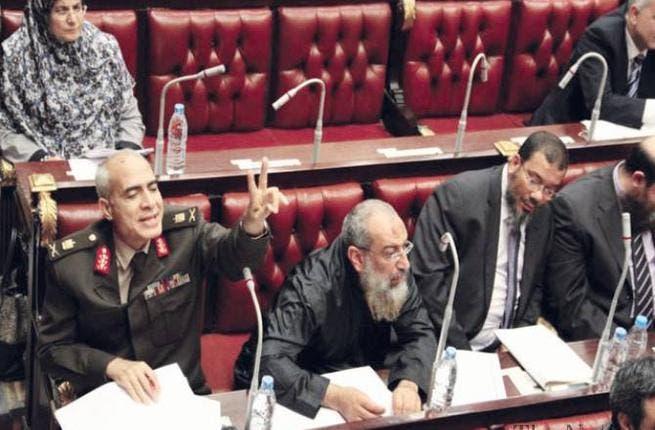 Egypt prepares for new constitution. [nation.com]