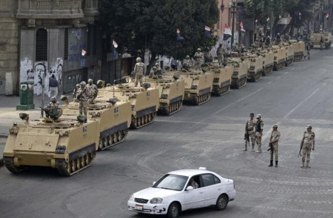 The United States has provided billions in aid to Cairo since the 1979 in efforts to ensure peace. [washingtonpost]