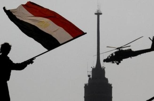 Egypt has been worried about US withholding aid. [bbcimg]