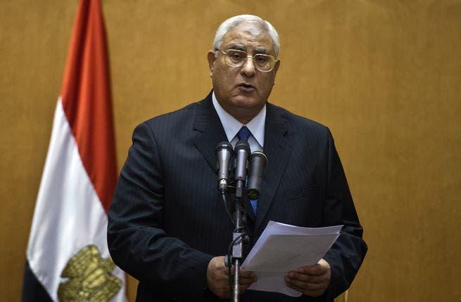 Egypt interim president Adly Mansour (AFP)
