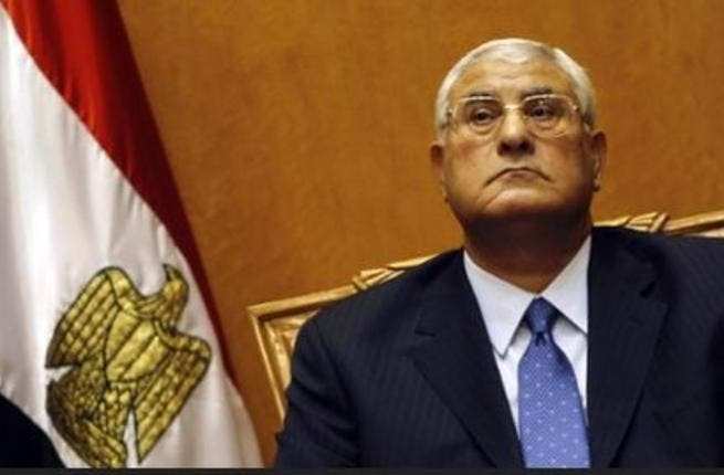 Mansour will serve as Egypt's head of state until a new president is elected. [guim]