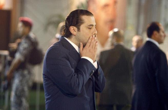 Former Prime Minister Saad Hariri (AFP file photo)
