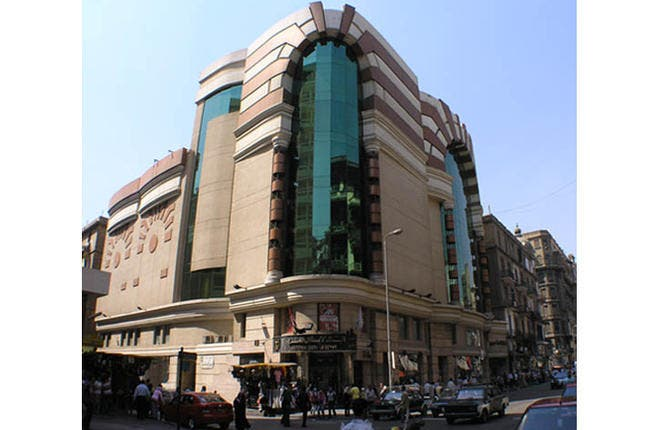 National Bank of Egypt in Cairo