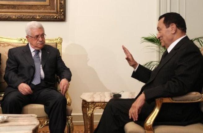 Abbas and Mubarak