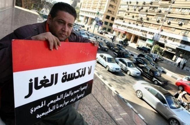Egypt gas deal