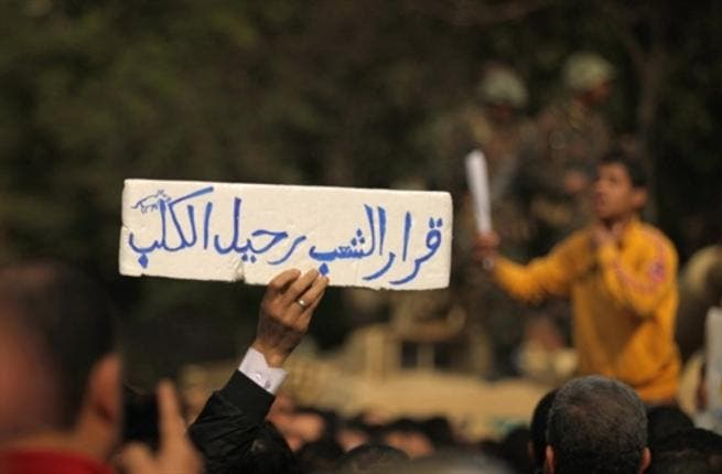 Anti-Mubarak rally