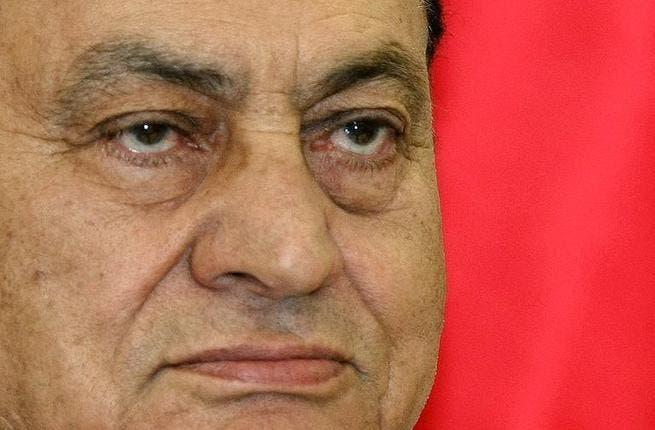 Egypt's former President Hosni Mubarak