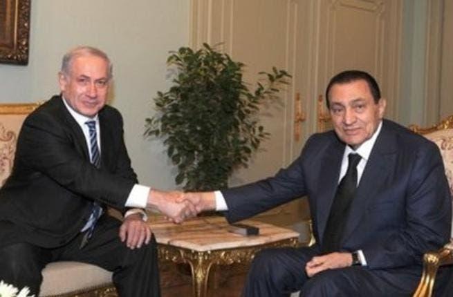Netanyahu in Egypt