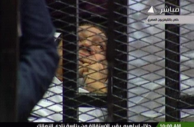 Mubarak trial