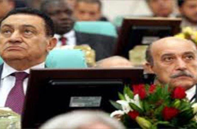 Suleiman and Mubarak