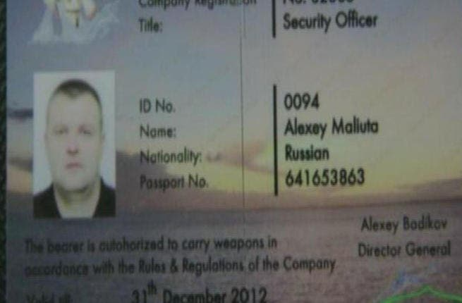 Syrian rebels published  a photo of the ID card of an alleged pro-Assad Russian officer. [alarabyah.net]